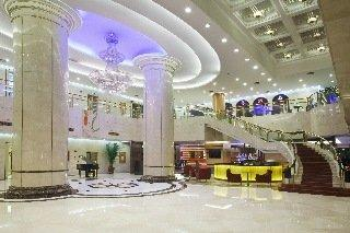 Holiday Inn Shenzhen Donghua
