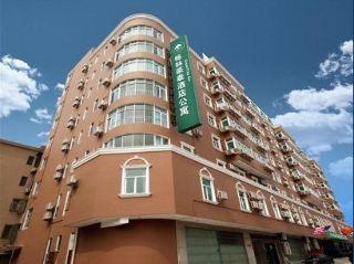 Green Tree Inn Hongqiao Airport Apartment Hotel
