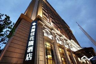 Miramar Garden Taipei Hotel