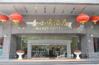 Hilbin Hotel