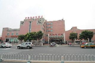 Shindom Inn Qianmentianjie