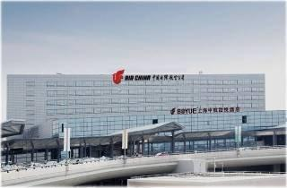 Boyue Shanghai Hongqiao Airport Hotel - Air China