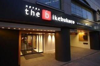 The B Ikebukuro