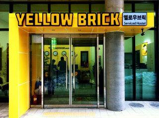 Yellow Brick Hotel 1