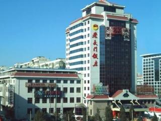 Beijing Chong Wen Men Hotel