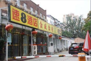 Super 8 Shijingshan Jiujiuyuan