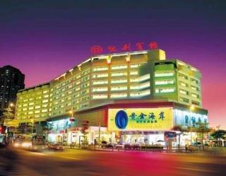 Shenzhen Kaili